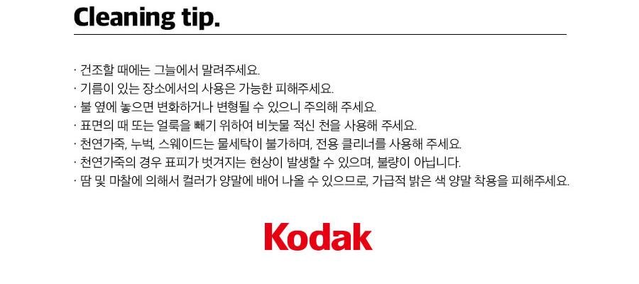 코닥(KODAK) KOS 레더  PINK