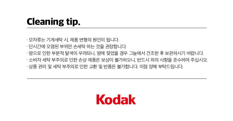 코닥(KODAK) 플러스 박스 로고 볼캡 KHAKI