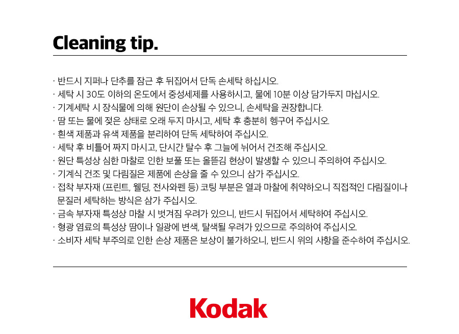 코닥(KODAK) 컴퍼니 반팔아노락 자켓 우먼 BLACK