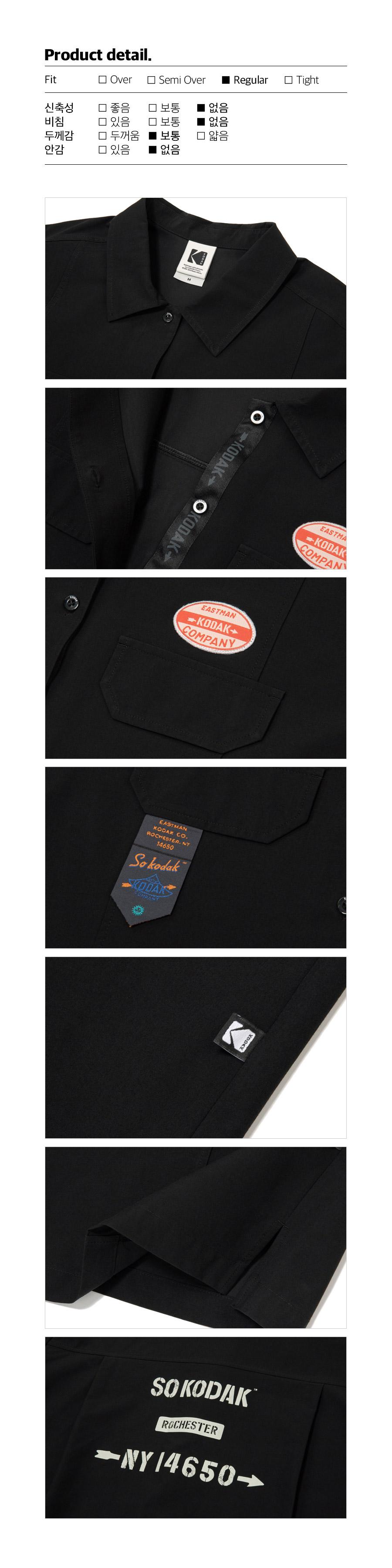 코닥(KODAK) 뷰파인더 롱 셔츠 우먼 BLACK